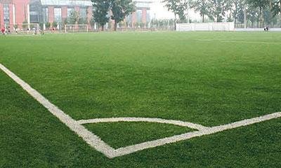 Trainingsplatz der Olympischen Spiele 2008